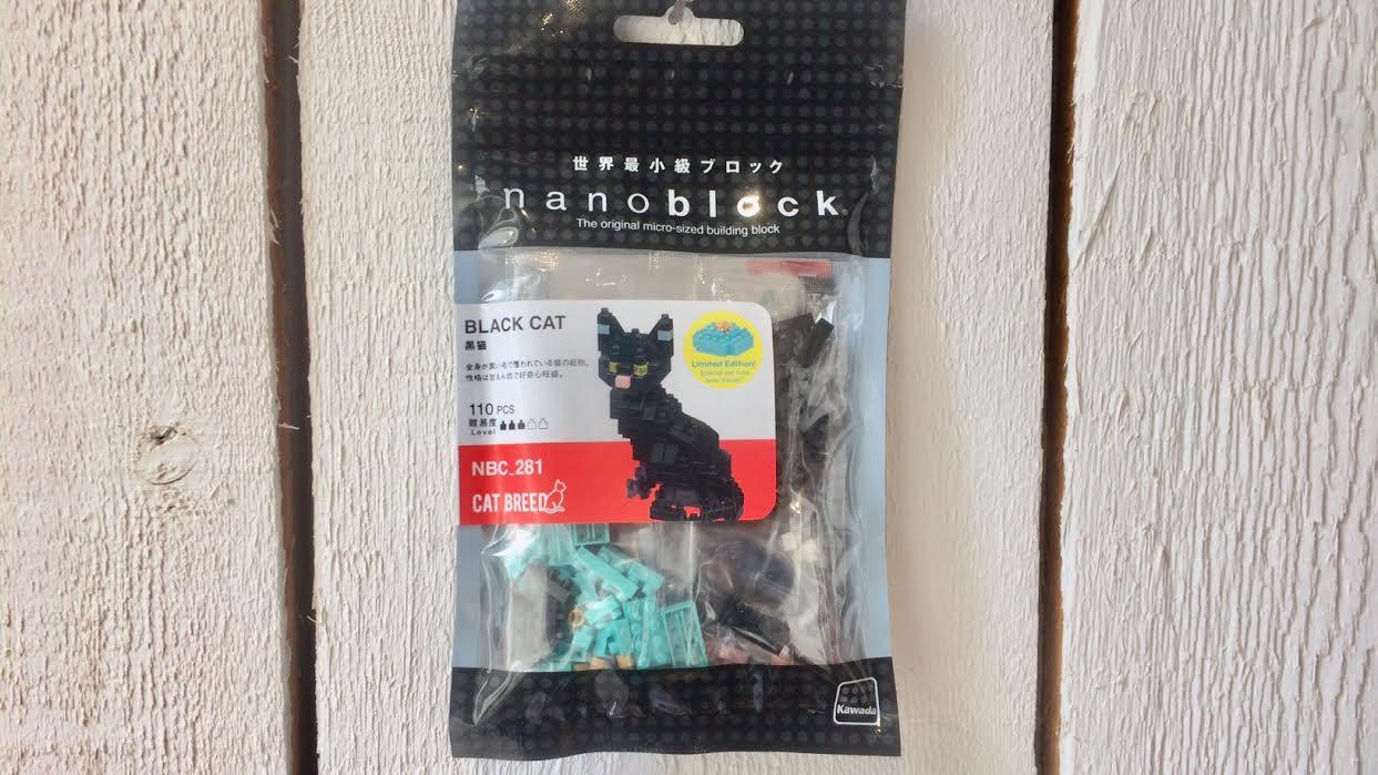 Chat noir Nanoblock mini lego japonais chez Bee à St-Malo
